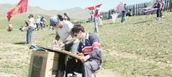 Mongol_titelbild